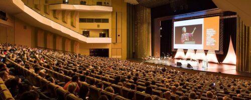 Tri priopćenja s rezultatima GENMODA na 14. konferenciji Europskog sociološkog društva u Manchesteru